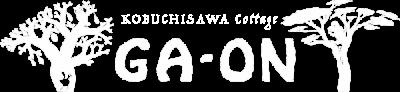 KOBUCHISAWA Resort Stay MALAIKA